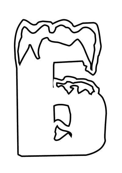 Раскраски с буквами русского алфавита (с изображениями ...
