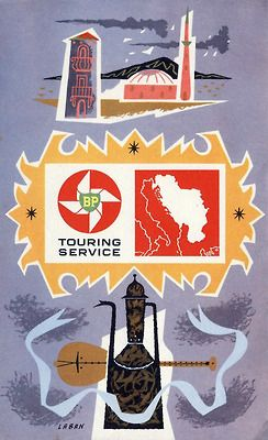 Turistička brošura, dizajn Maurice Laban.