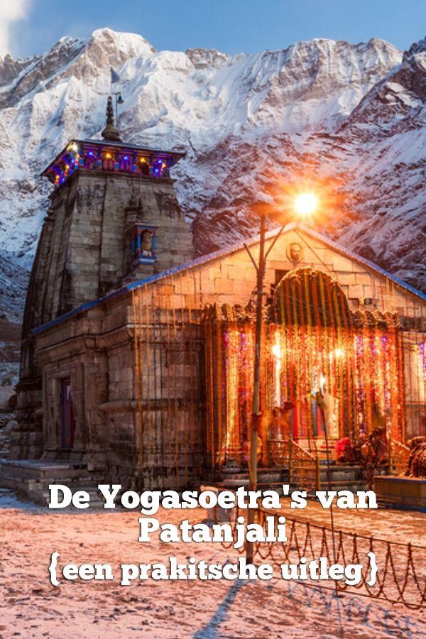 Het pad van Patanjali in het dagelijks leven #meditatie #yoga #yogasoetra #rust #ontspanning #stress #achtvoudigepadvanpatanjali