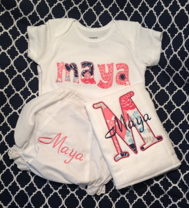 21 best ell tots images on pinterest ell baby gifts and baby presents bundle of joy custom baby gift personalized baby onesie burptowel bloomers in negle Gallery