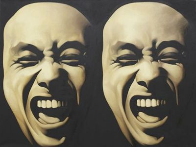 "Geng Jianyi, ""The Second State: Big Red Double Happniess"", 1987"