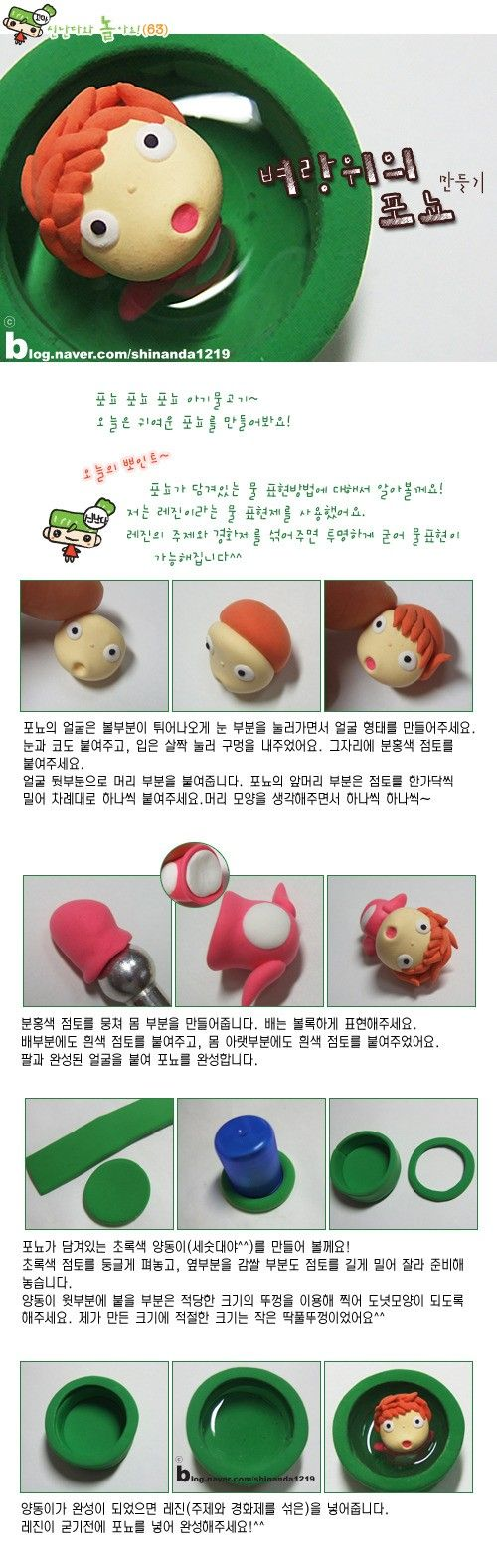 Kitty Squishy Quotrice Ball Onigiriquot Online Store Powered By Storenvy 116 Best Clever Crafts Images On Pinterest Clay Bento And Fimo Sculpey