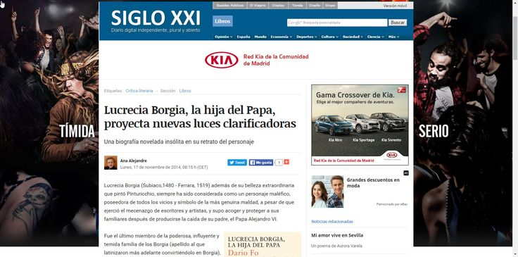 """CRÇITICA DE LA BIOGRAFÍA NOVELADA """"LUCRECIA BORGIA. LA HIJA DEL PAPA"""", DE DARÍO FO"""