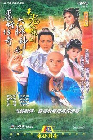 Phim Hư Trúc Truyền Kỳ