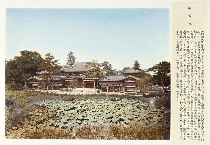 Pavillon bouddhique Byōdō-in