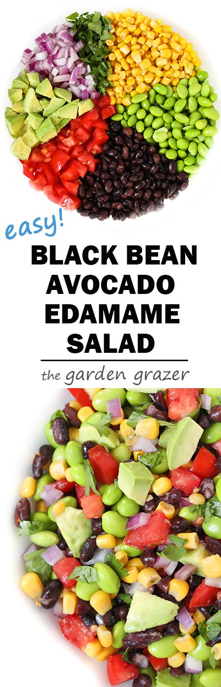 EASY 8-ingredient Black Bean Edamame Salad with Avocado!! Great make-ahead dish for packed lunches! (vegan, gluten-free, oil-free)
