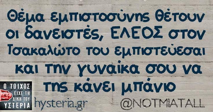 NOTMIATALL3.jpg (958×504)