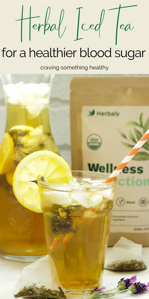 Herbaly tea is like a secret wellness weapon – especially if you want to naturally manage your diabetes and boost your i…