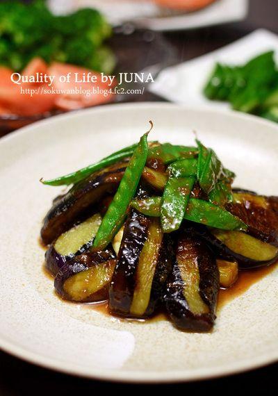 なすと絹さやの味噌しょうが焼き by JUNA(神田智美)さん | レシピ ...