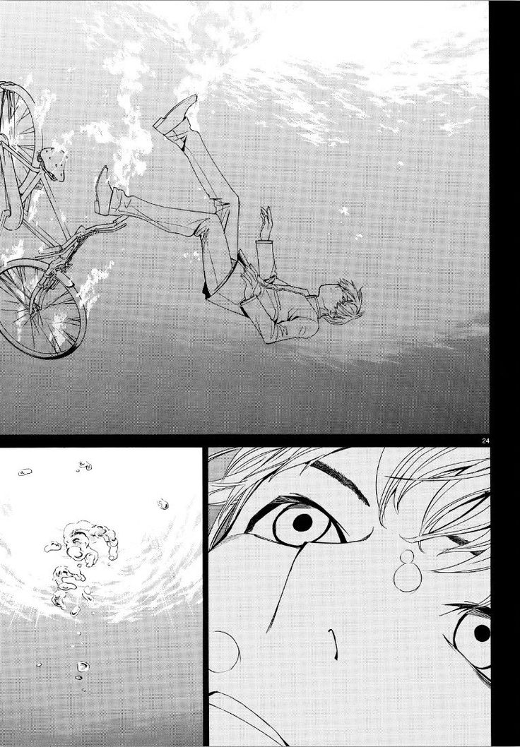Noragami 73 - Read Noragami ch.73 Online For Free - Stream 5 Edition 1 Page All - MangaPark
