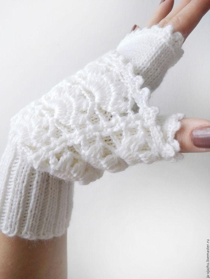 Купить Митенки белые - белый, митенки, Вязание крючком, вязание спицами, митенки ажурные