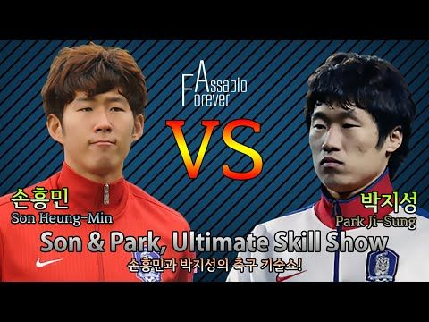 cool  ⚽️ Son Heung-Min vs Park Ji-Sung ● Amazing Skills Show ● Korean National Team