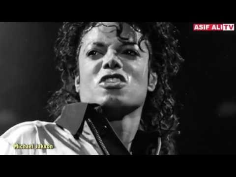 michael jackson musician biography sample