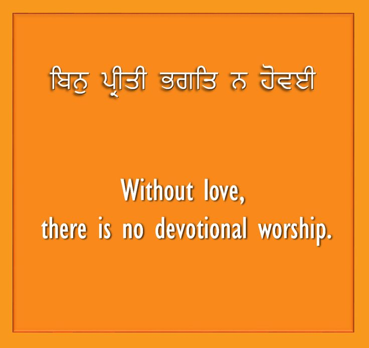 guru granth sahib ji pdf english