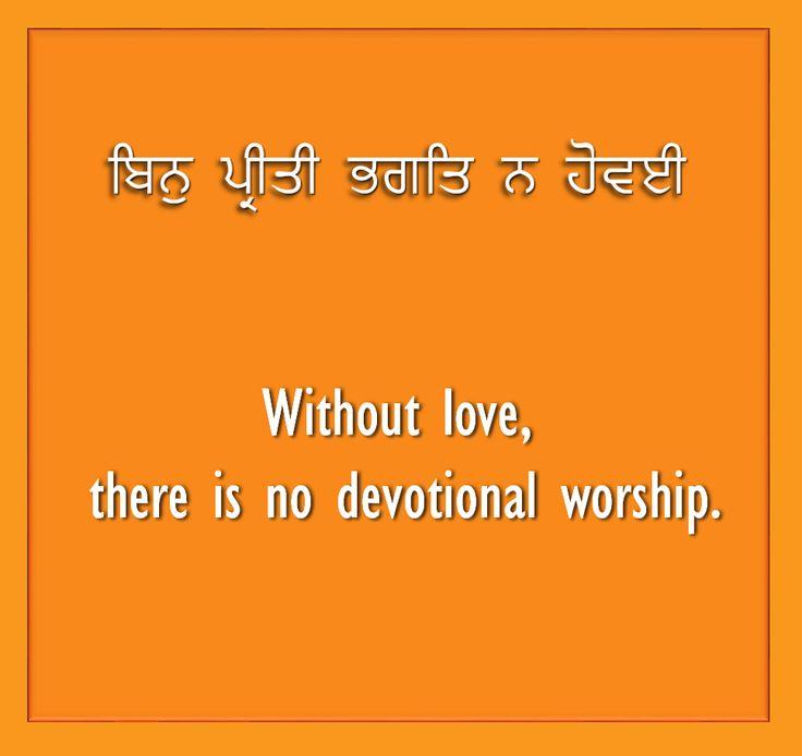Gurbani Quotes Sri Guru Granth Sahib JI Gems
