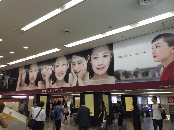 マックス ファクター ・SK-II|小田急新宿駅 スーパーボード 2015.9.14