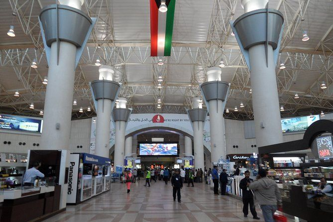Kuwait Airport Two Way Private Transfers Affiliate Aff Airport Kuwait Transfers Private In 2020 With Images