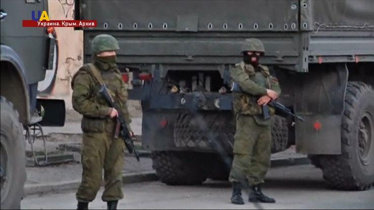 Третья годовщина оккупации Крыма