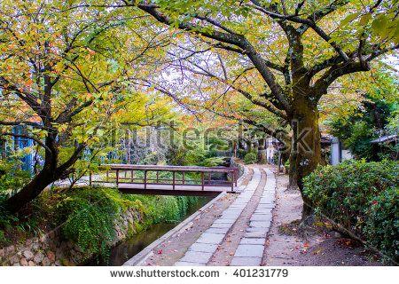 #Philosopherswalk #famous #pedestrian #path #Kyoto #Japan #japanese #relax #citycentre #nature