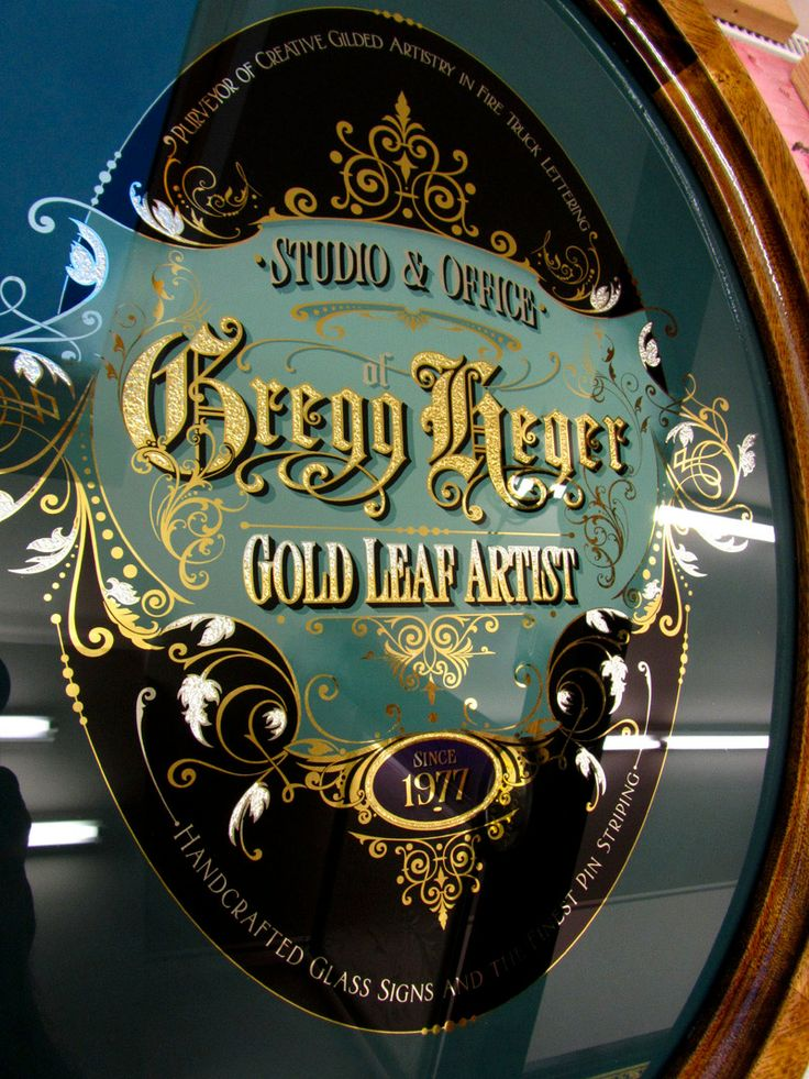 Gregg Heger Reverse Glass Sign « David Smith – Traditional Ornamental Glass Artist