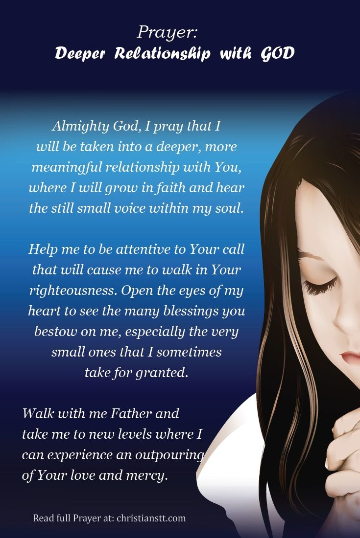 how to get into a deeper relationship with god