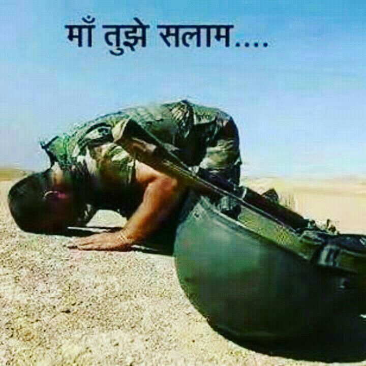 Disha Indian Army Special Forces Indian Army