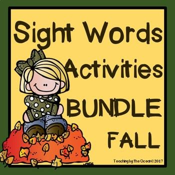 Let your students grow in their knowledge of sight words by getting great practice with this Fall Sight Words Activities Bundle. Students use a variety of skills with each practice page. They will write, color the sight word, they will also find the word among other