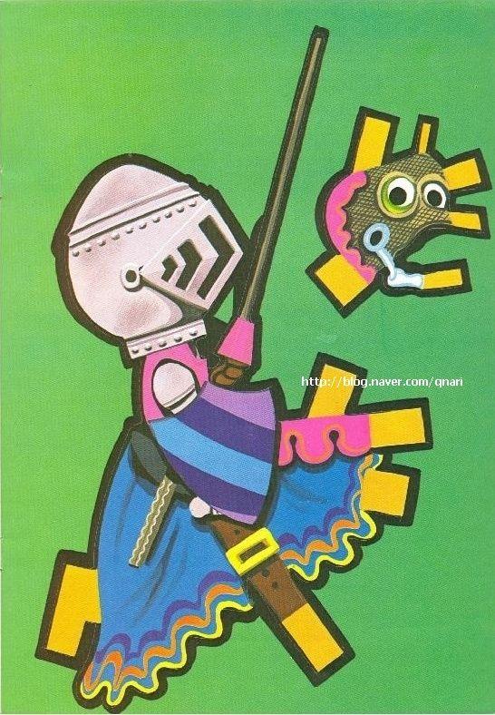 1970년초 많은 인기를 누렸던 Bamm-Bamm Rubble~ 선사시대를 배경으로하는 너무 재미난 만화영화랍니다 ...