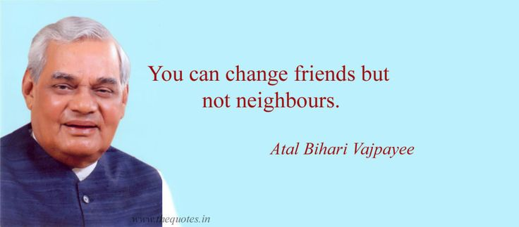 10 Unknown Facts About Atal Bihari Vajpayee :https://webbybuzz.com/10-unknown-facts-about-atal-bihari-vajpayee/