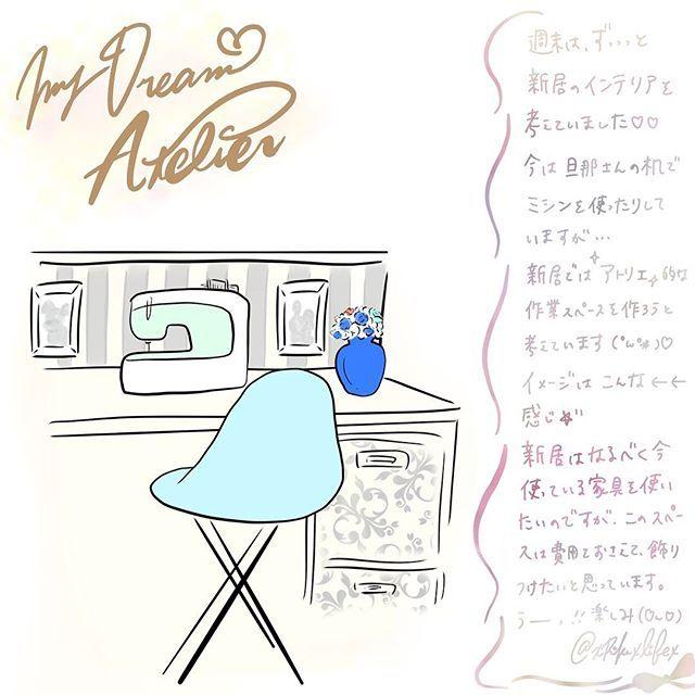 """荷造りも順調に進んでいます!\( ˆoˆ )/ ・ 新居では、わたしの趣味の裁縫スペースは絶対に作ります・:*+.\(( °ω° ))/.:+ ・ すでにオンラインで欲しい椅子や壁紙など、リサーチ済み✨ ・ 旦那さんは""""引っ越さないとイメージ湧かない""""なんて行っていますが… わたしはDIYで安く!素敵に!飾り付ける気まんまんです♡ ・ #絵日記#日記#イラスト#ワンコ#愛犬#チワワ#チワワミックス#シェルター#里親#新米飼い主#主婦#専業主婦#アメリカ#アメリカ生活#海外#海外生活#ほぼ日#ほぼ日もどき#ブログ#アメブロ#ありふれた幸せ#手書きツイート#手書き#手書きツイートしてる人と繋がりたい#iPadPro#引越し#インテリア#趣味のスペース#アトリエ#モダン"""