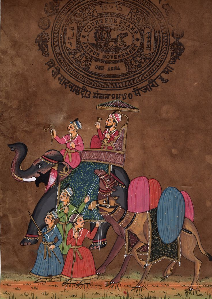 Indian Rajasthani Miniature Painting Handmade Stamp Paper Ethnic Procession Art