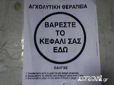 ΑΣΤΕΙΕΣ ΠΙΝΑΚΙΔΕΣ Νο3   Alexiptoto