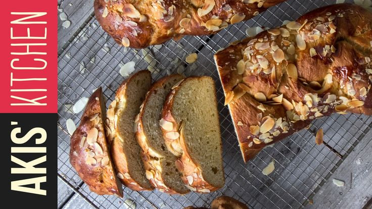 Tsoureki - Greek Sweet Bread    Akis Kitchen