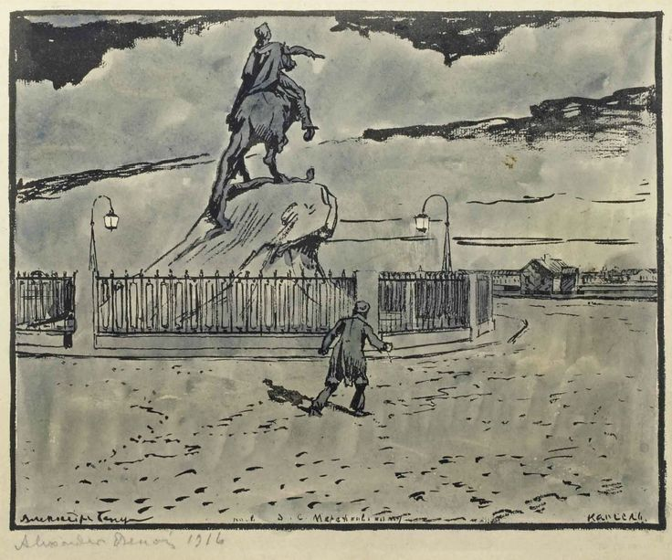 Alexandre Benois (1870-1960),  illustration for The Bronze Horseman: By the monument in the moonlight, 1916