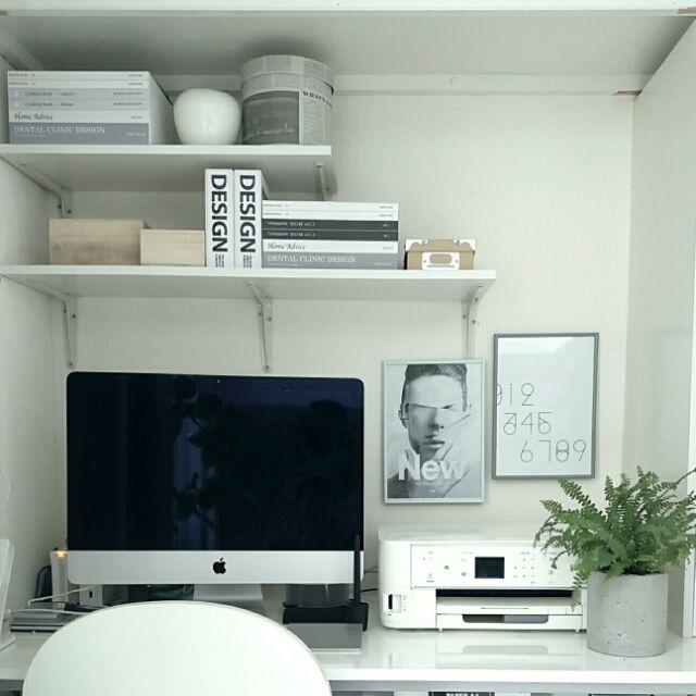 mi-さんの、Lounge,グリーン,パソコン,100均,ハンドメイド,DIY,モノトーン,グレー,連投失礼します,たなDIY,雑誌重ねてる風ボックスについての部屋写真