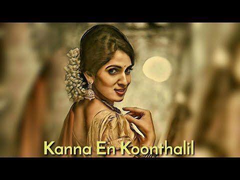 Kanna En Koonthalil Soodum Pon Pookalum Unnai Azhaikka Anbe Anbe Nee En Pillai Youtube Tamil Video Songs Romantic Love Song Mp3 Song Download