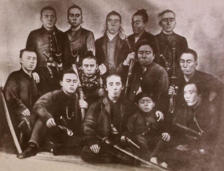 Tosa domain samurai, Boshin war era,1886.