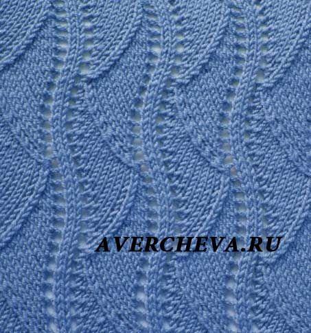 Простой и элегантный ажур спицами от Елены Аверчевой