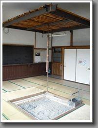 大田原自然学校、周南、Yamaguchi