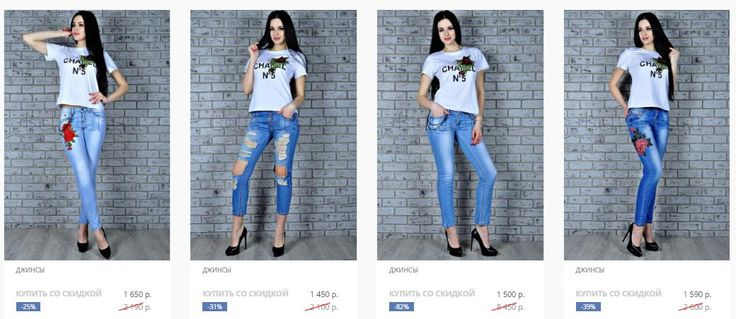⭐Идеи стильных образов на каждый день⭐ 💃Меняйся.Пробуй.Ищи свой стиль💃 👯Ищи все для создания стильного весеннего образа в нашем интернет магазинe bellafurs.ru 🔔🔥РАСПРОДАЖА🔥🔔💰💰 👉 У нас есть более 800 моделей! Доставка по Москве и РФ 👑ДЛЯ ВСЕХ НАШИХ ПОДПИСЧИКОВ ДЕЙСТВУЕТ СПЕЦИАЛЬНАЯ СКИДКА на покупку - 1000 рублей!!!!!!