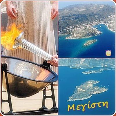 ΚΑΣΤΕΛΛΟΡΙΖΟΝ - ΜΕΓΙΣΤΗ   KASTELORIZON - MAXIMUM   (stavretta)