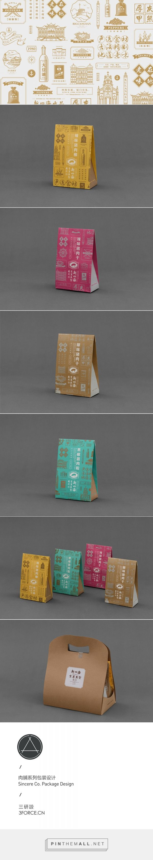 Pork Products Packaging Design by 3Force 三研設 Xiamen, China 新四海肉脯系列包裝 on Behance…