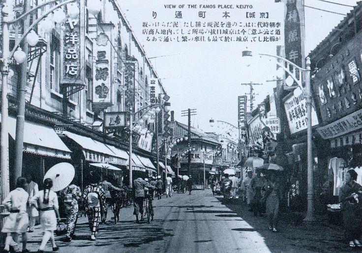 서울 번화가