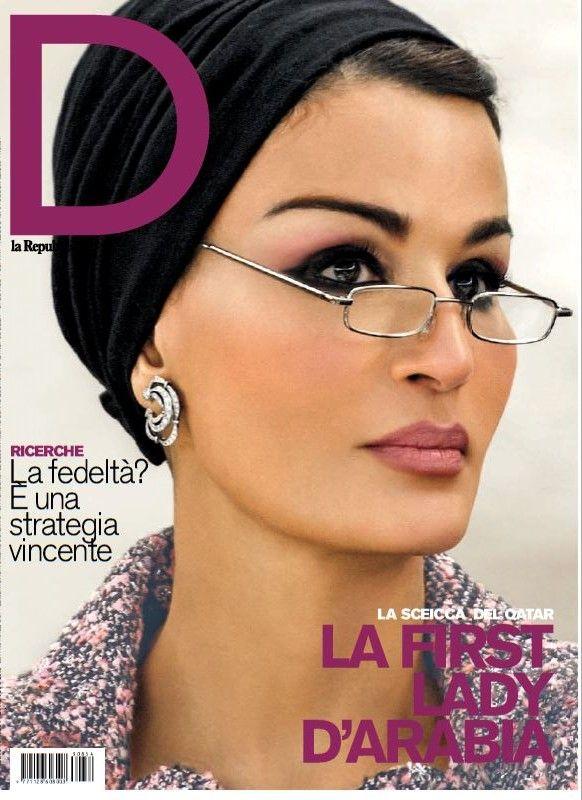 Sheikha Mozah bint Nasser -- La First Lady d'Arabia :-D