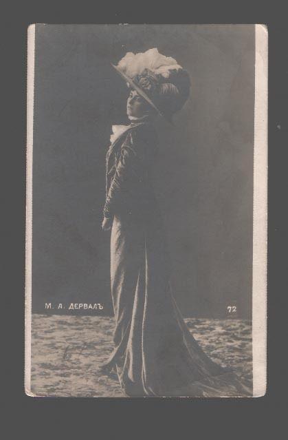 Marie Louise Derval | 080697 Derval Famous Ballet Dancer Vintage Photo Russian | eBay