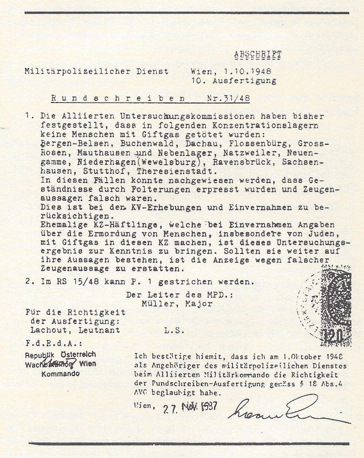 """""""It could be proven that torture was used to extract confessions, and witnesses have lied"""" ALLIED MILITARY POLICE HEADQUARTERS…VIENNA… JAN 10th , 1948. Memo Nr: 31/48…"""