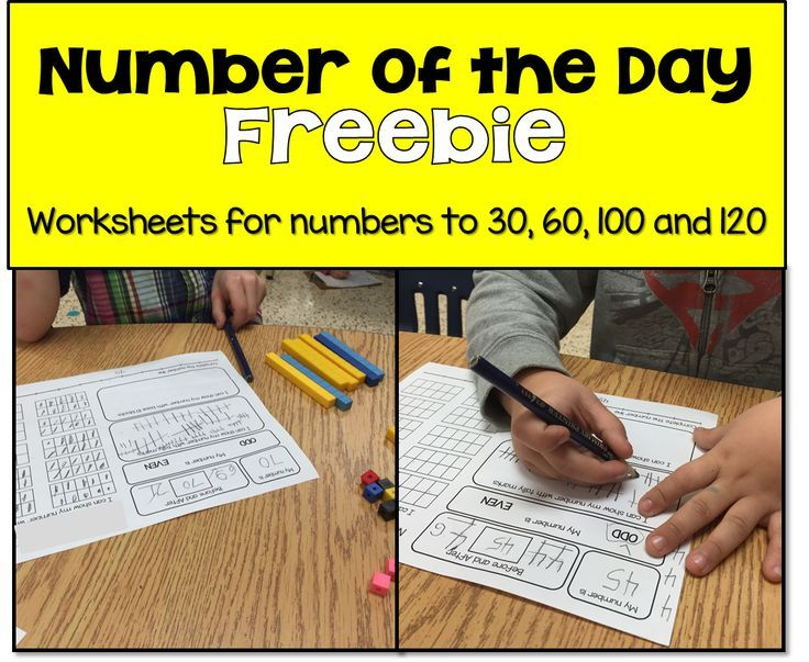 This number of the day freebie will work for your differentiated needs in your classroom.  Teachers choose the appropriate sheet - 1 for numbers to 30, 60, 100 and 120.  You fill in the numbers for your students.
