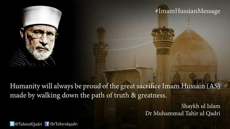 best 20 imam hussain ideas on pinterest imam hussain