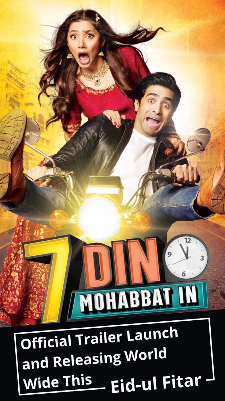 7 din mohabbat in movie pakistani netflix in 2020