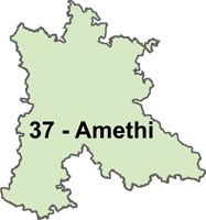 Amethi Uttar Pradesh Parliamentary Constituency 2014, Amethi Lok sabha Constituency Details, Political News Amethi , Uttar Pradesh Lok Sabha Elections 2014 News Updates, Uttar Pradesh Parliamentary Constituency details 2014, Amethi MP, Issues Political Analysis 2014 #loksabha2014 #indiaelections #Elections2014 #LokSabhaelections #LSPolls2014 #GeneralElection #Assemblyelections2014